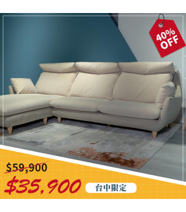 Marshmallow L型沙發