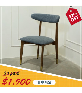 Iker 餐椅