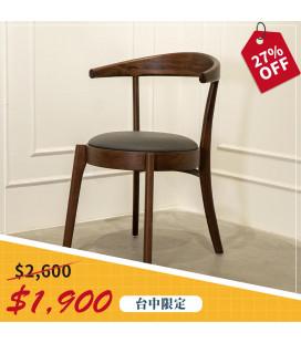 Ziv 餐椅