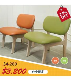 Qiy 單人凳(橘、綠)