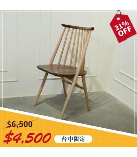 Windsor 餐椅
