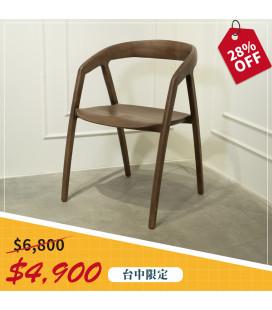 Osmond 餐椅