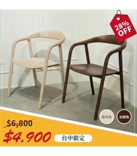 Osmond 2.0 餐椅