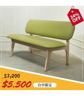 Qiy 雙人長凳(綠)