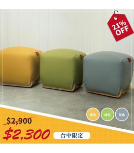 Deer 椅凳(紅、綠、灰)
