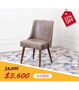 Alen 餐椅