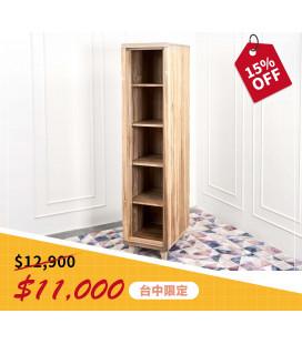 Eloise 衣櫃(1.5尺)