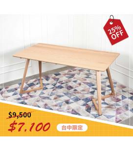 Teman 2.0 餐桌(140cm)