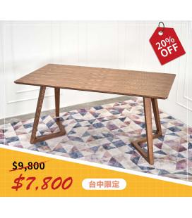 Teman 餐桌(160cm)