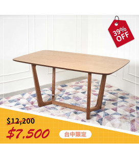 Theobald 餐桌(古銅 160cm)