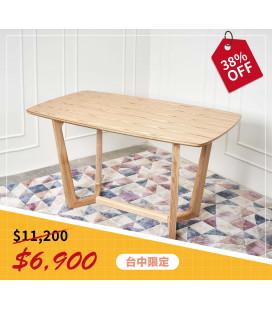 Theobald 餐桌(原木 140cm)
